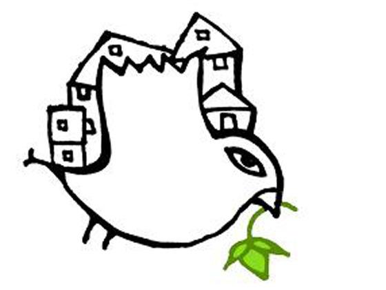 Haus der Nachhaltigkeit und Menschenrechte